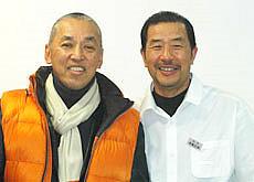 橋本雅文様のイメージ